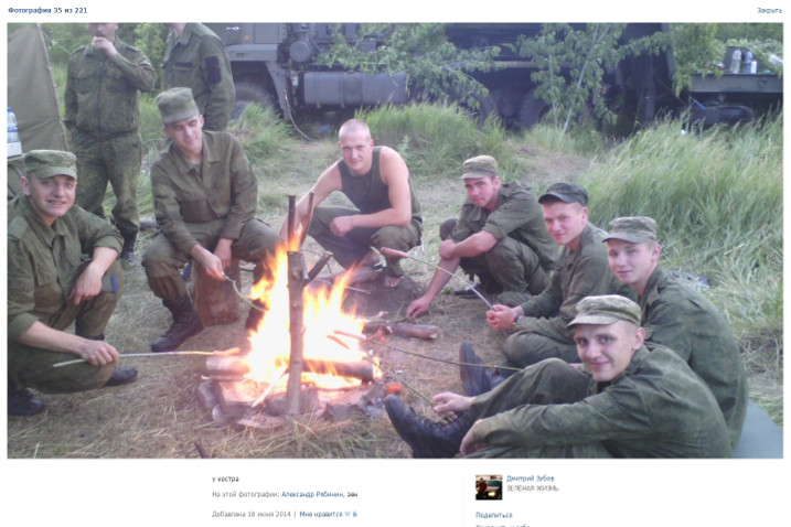 Российские военнослужащие на Украине